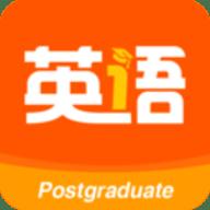 考研英語速背手機版APP 2.3.8