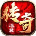 赤月傳說盛世皇城手游 v1.0