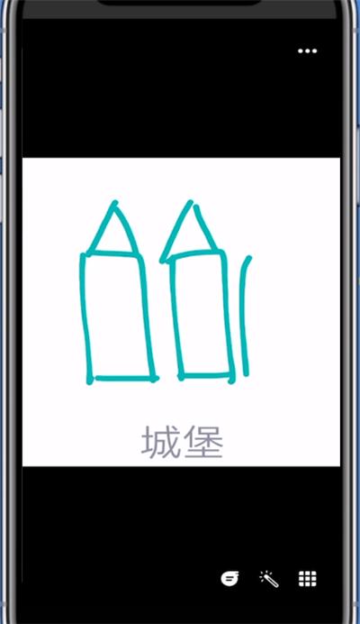 QQ紅包城堡畫畫零基礎教學