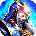 龍騎紋章手游官網版  v1.0