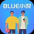 BLUE小說書包網app免費下載 v1.0
