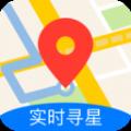 北斗導航地圖最新版本官方正式版手機下載 v2.0.3