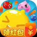 歡樂水果消消消無限金幣紅包版游戲 v1.0