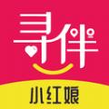 尋伴小紅娘官方版app下載