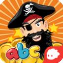 字母海盜船