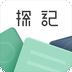 領主推薦app