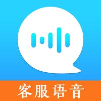 三河客服語音系統