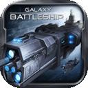 銀河戰艦未來安卓版v1.4.2
